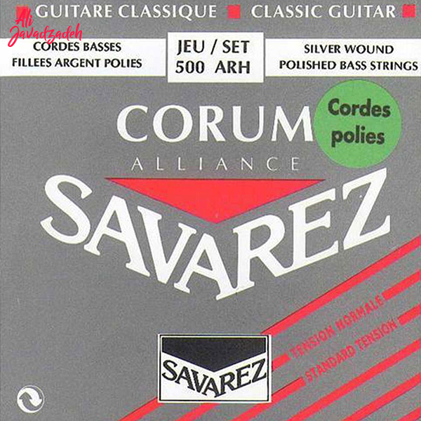سیم گیتار کلاسیک ساوارز مدل 500ARH