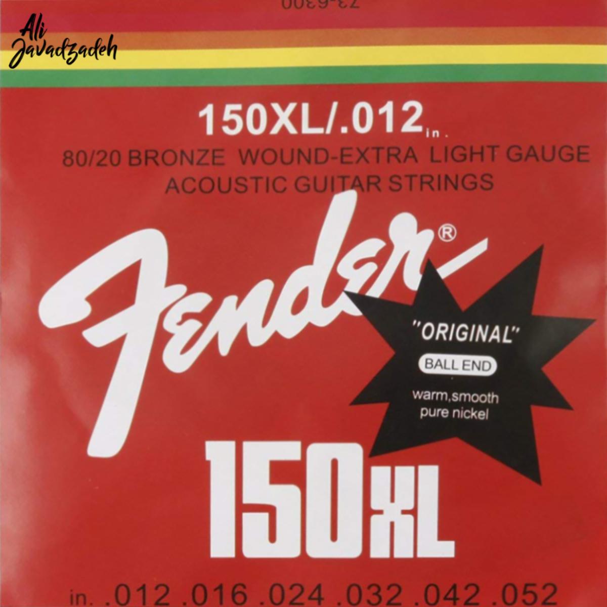 سیم گیتار کلاسیک فندر مدل 150XL