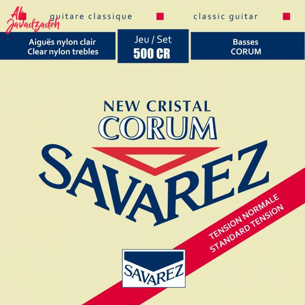 سیم گیتار کلاسیک ساوارز مدل 500CR