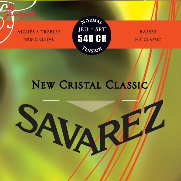 سیم گیتار کلاسیک ساوارز مدل 540CR