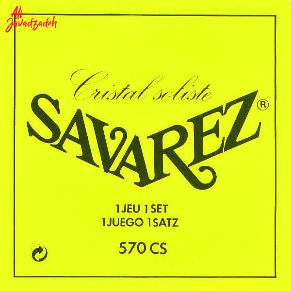 سیم گیتار کلاسیک ساوارز مدل 570CS