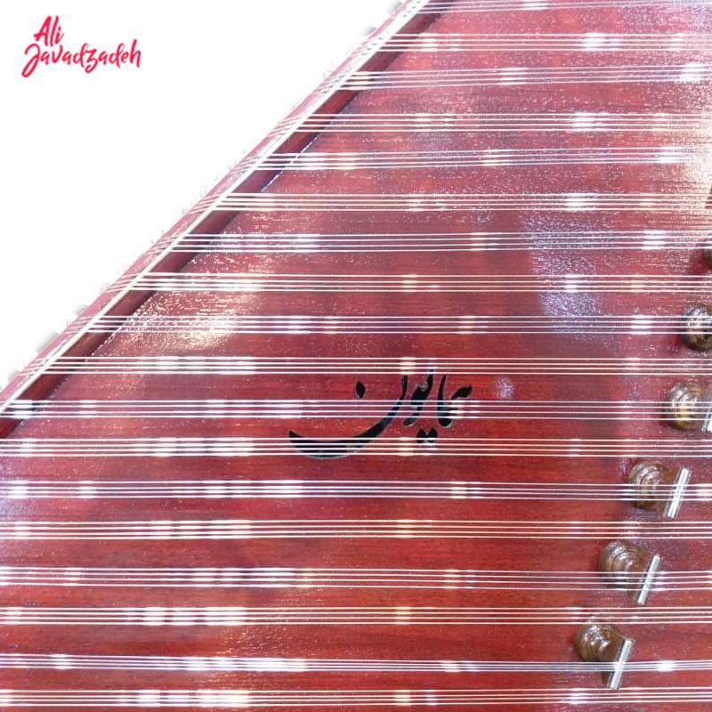 سنتور رضا مسعودی مدل دو مهر ویژه