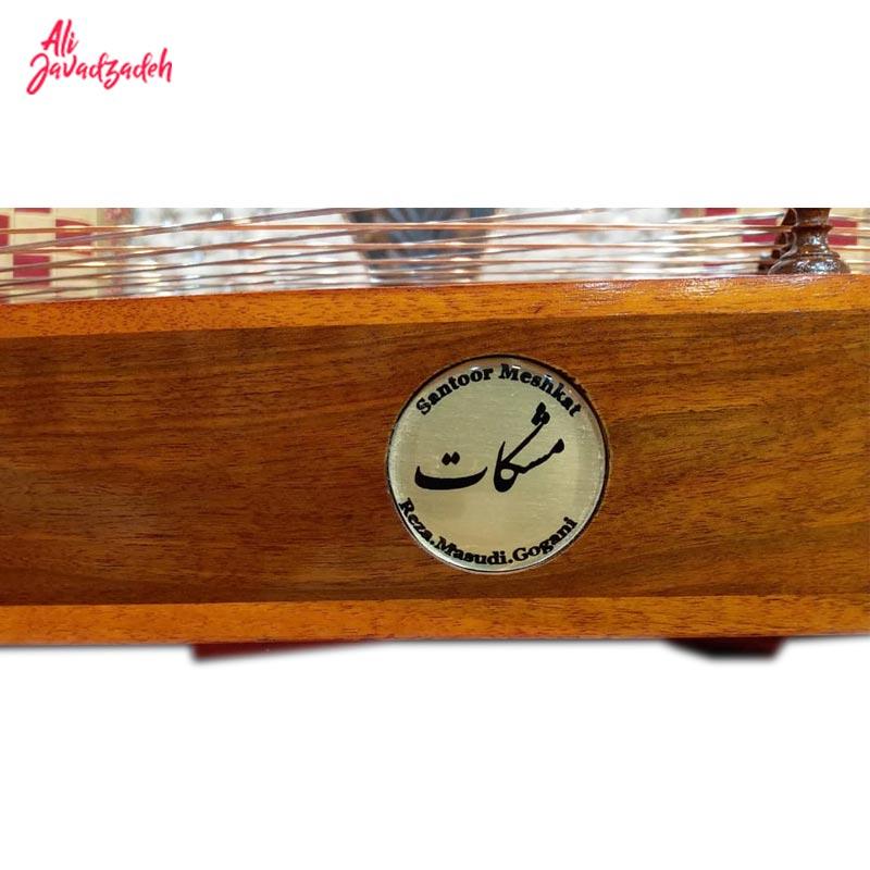 سنتور رضا مسعودی مدل یک مهر
