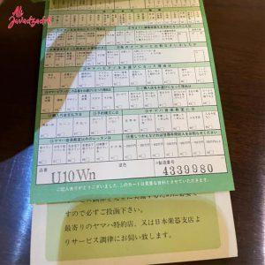 پیانو آکوستیک یاماها مدل U10Wn (دست دوم) 3